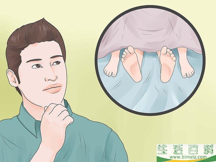 如何用天然方法治疗生殖器疱疹
