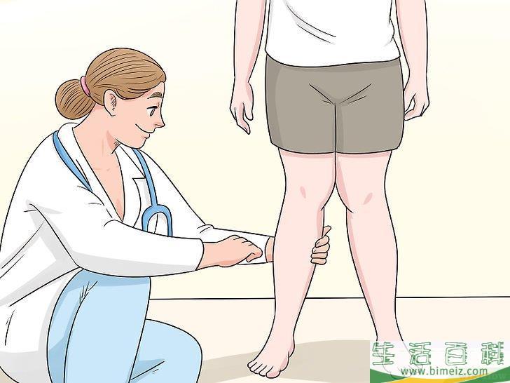 如何矫正膝外翻