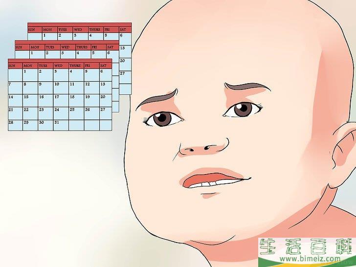 如何判断宝宝是否在长牙