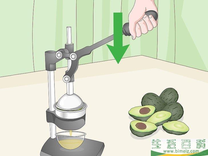 如何榨出牛油果油