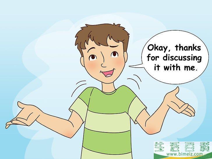 如何让父母对你有求必应