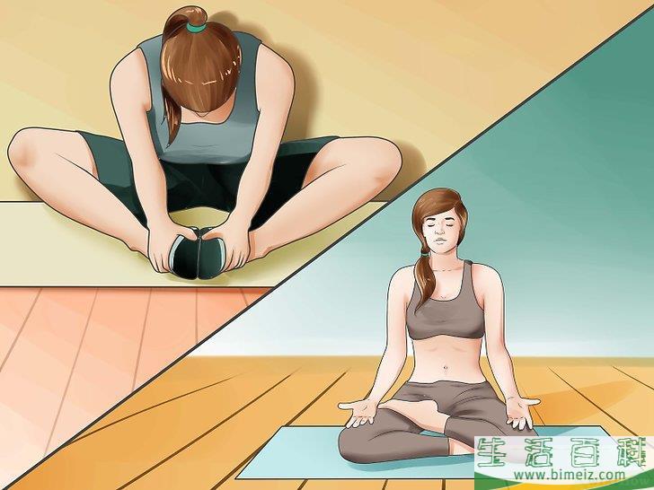 如何减少压力