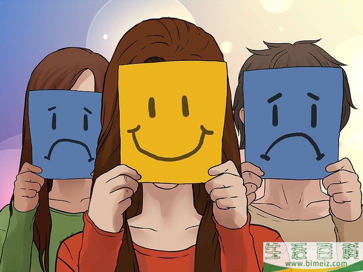 如何成为情绪管理高手