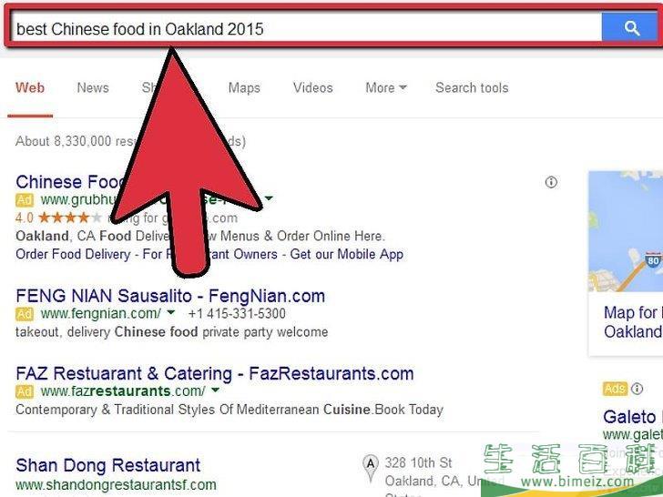 如何用谷歌搜索