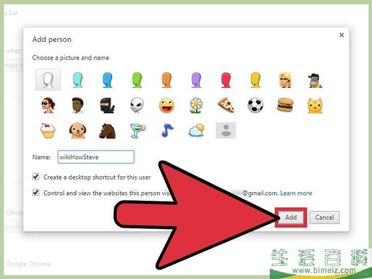 如何用密码锁定谷歌Chrome浏览器