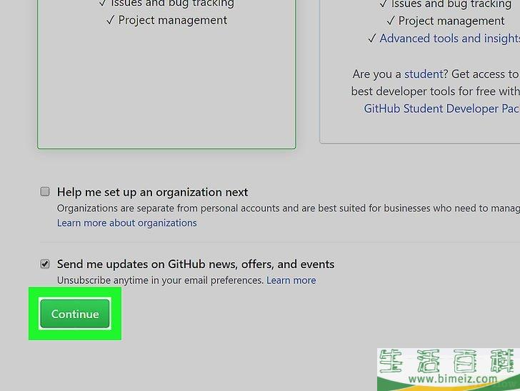 如何创建GitHub帐户