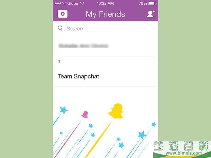 如何查看Snapchat中的好友资料
