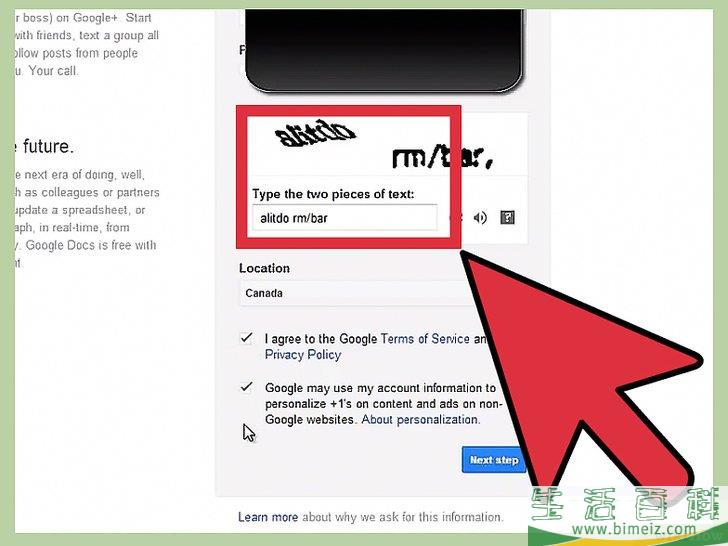 如何创建Google帐户