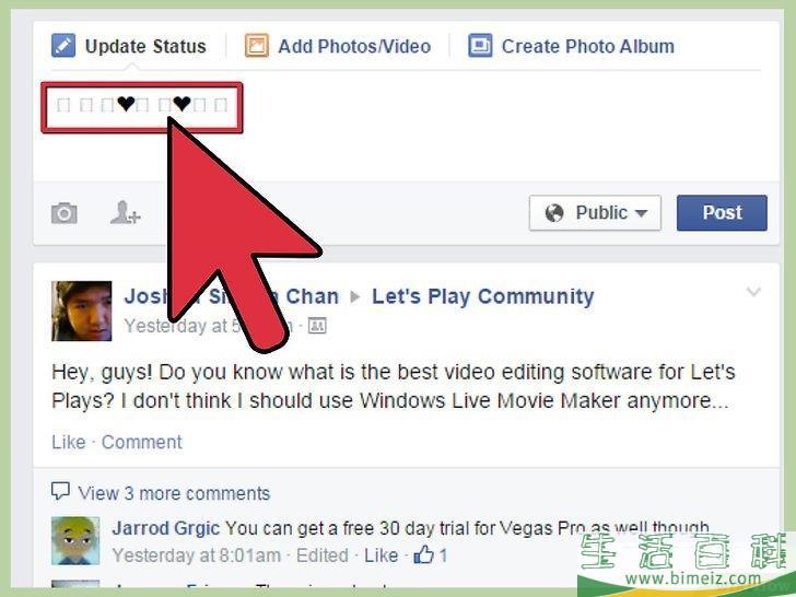 如何在Facebook上输入心形符号