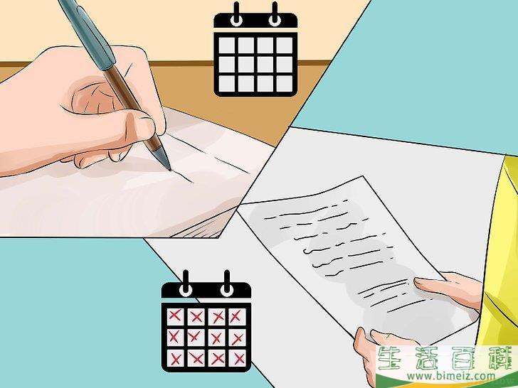 如何找到做作业的动力