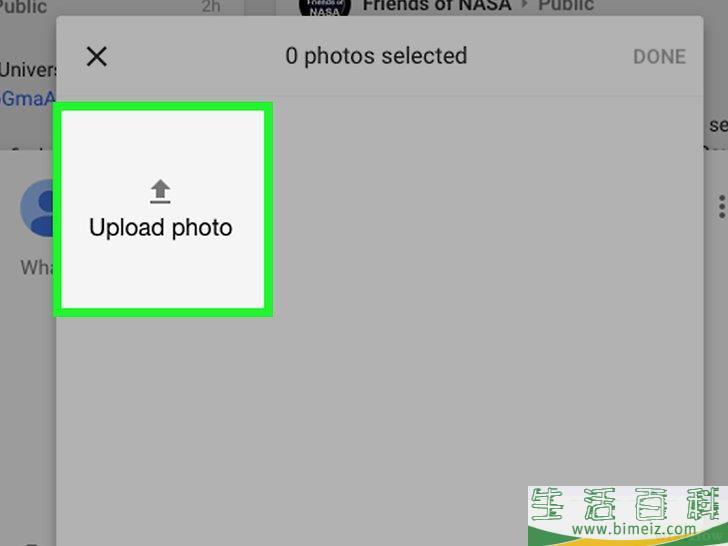 如何将照片上传到Google+