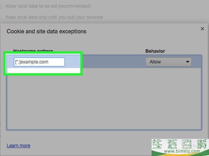 如何将网站添加到受信任的站点