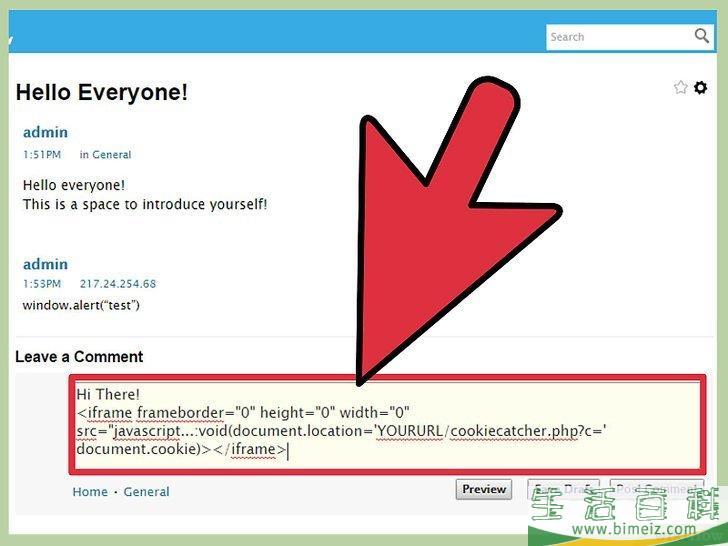 如何入侵一个网站