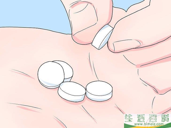 如何得到处方药Adderall