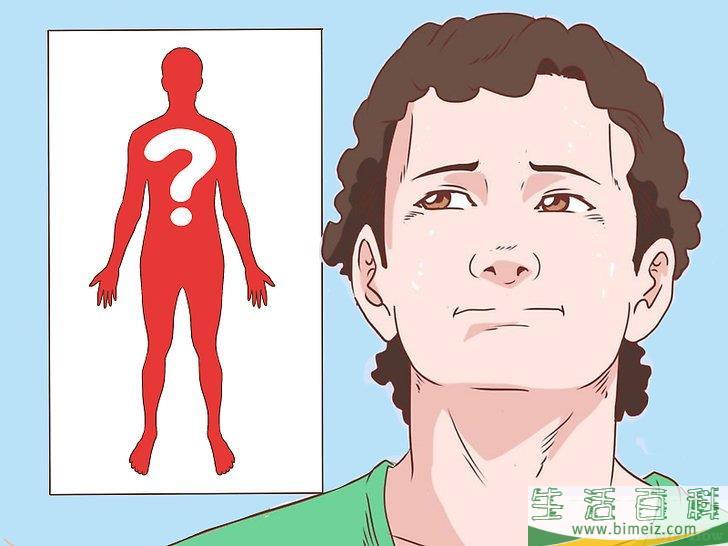 如何降低脱氢表雄酮(DHEA)