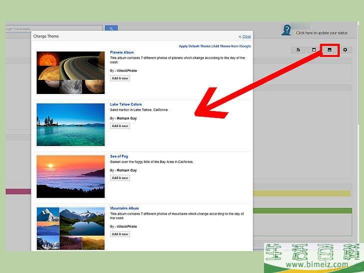 如何设置谷歌自定义主页