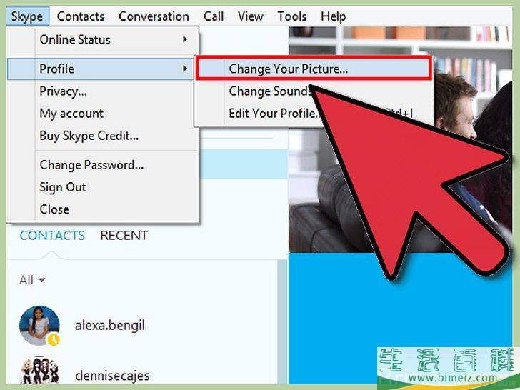 如何更改你的Skype头像