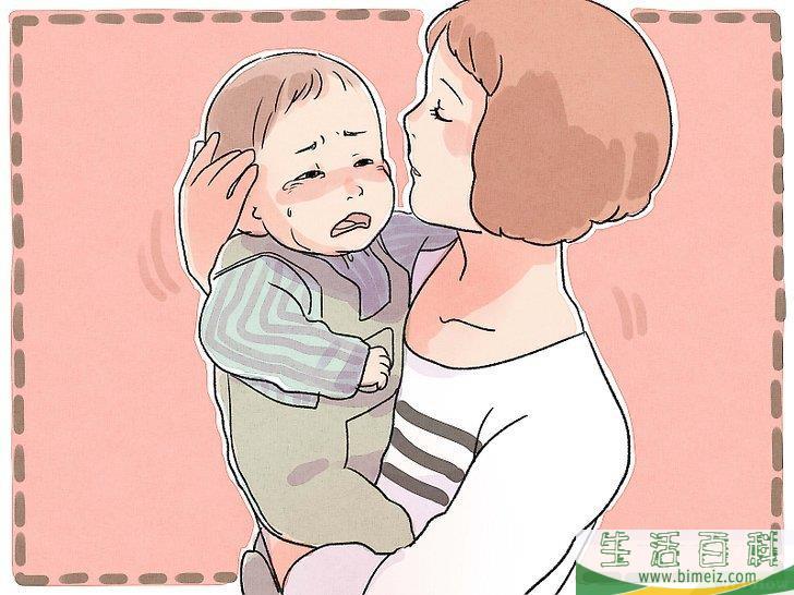 如何安抚哭闹的宝宝