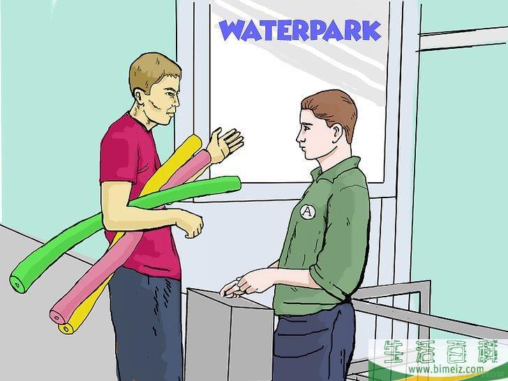 如何收拾行李去水上乐园玩