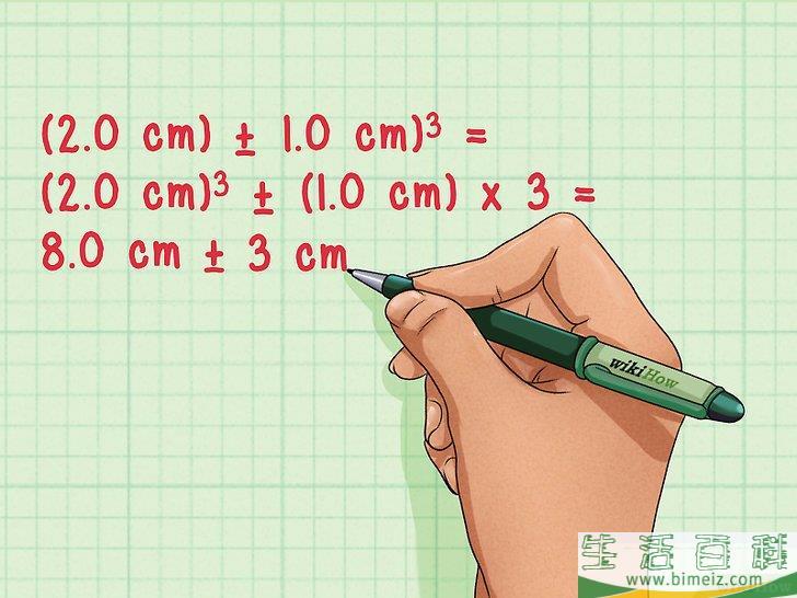 如何计算不确定性