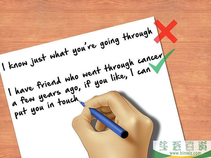 如何给患有癌症的人写信