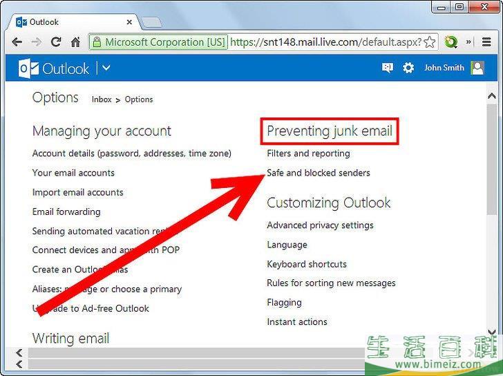 如何阻止电子邮件