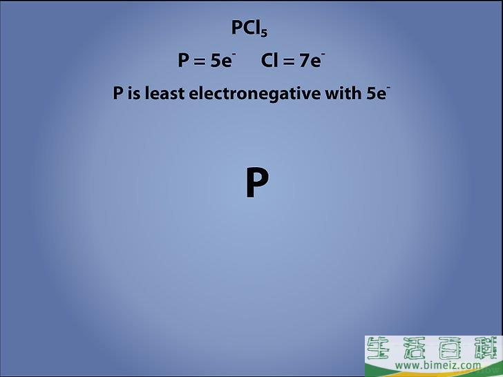 如何写路易士电子结构