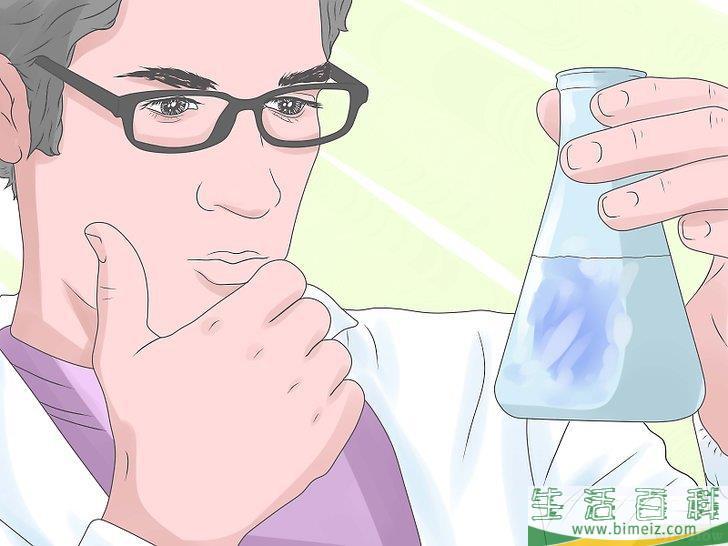 如何进行科学实验