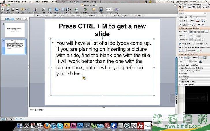 如何使用Powerpoint制作幻灯片
