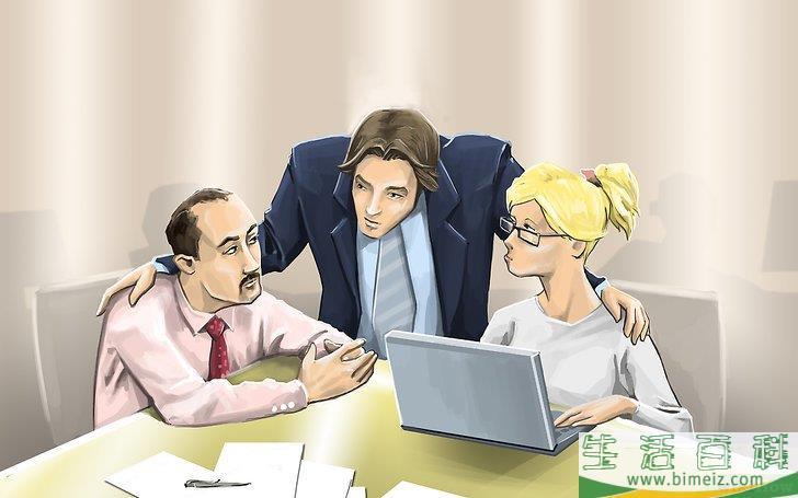 如何成为一名优秀的管理人员