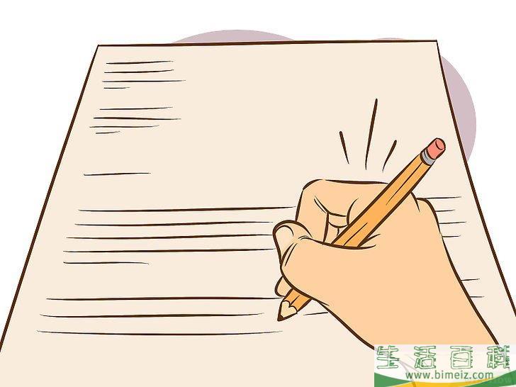 如何收回辞职信