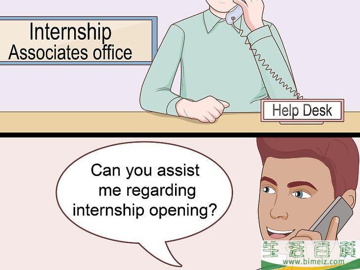 如何寻找实习工作