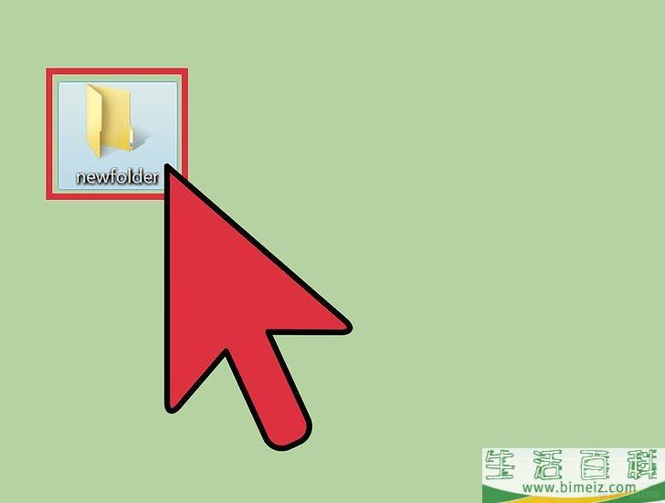如何在Windows中清除快捷方式病毒