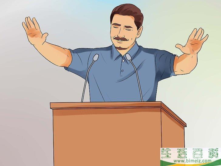 如何在辩论中表现良好