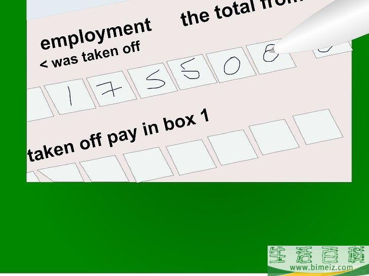 怎么报税(美国)
