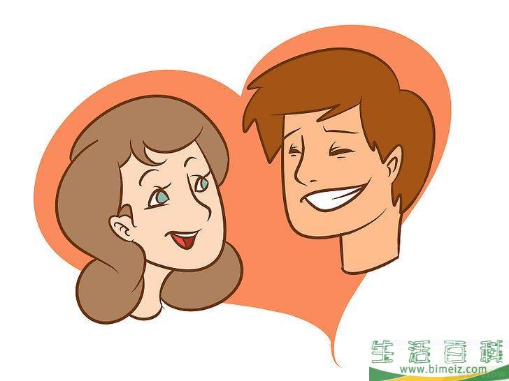 怎么找到理想伴侣