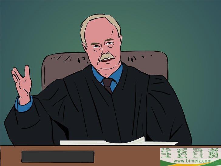 怎么在美国申请离婚
