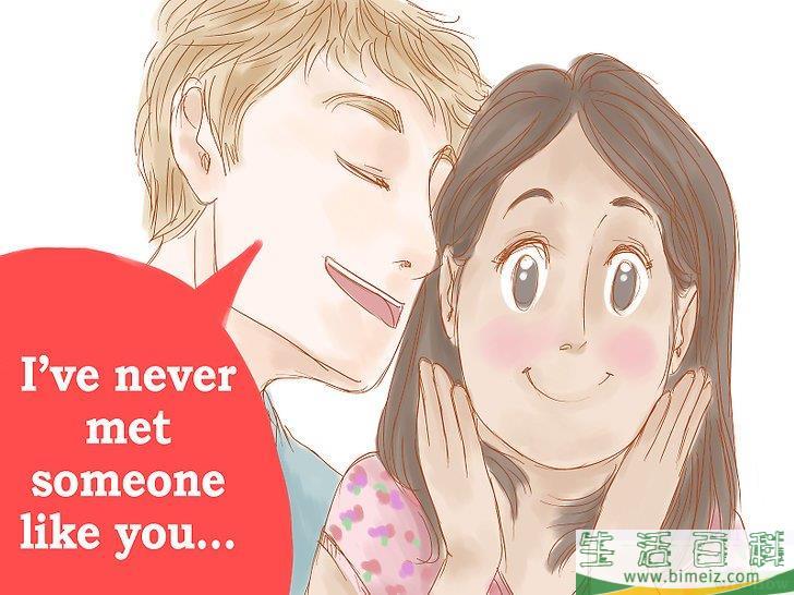 如何知道自己有没爱上人