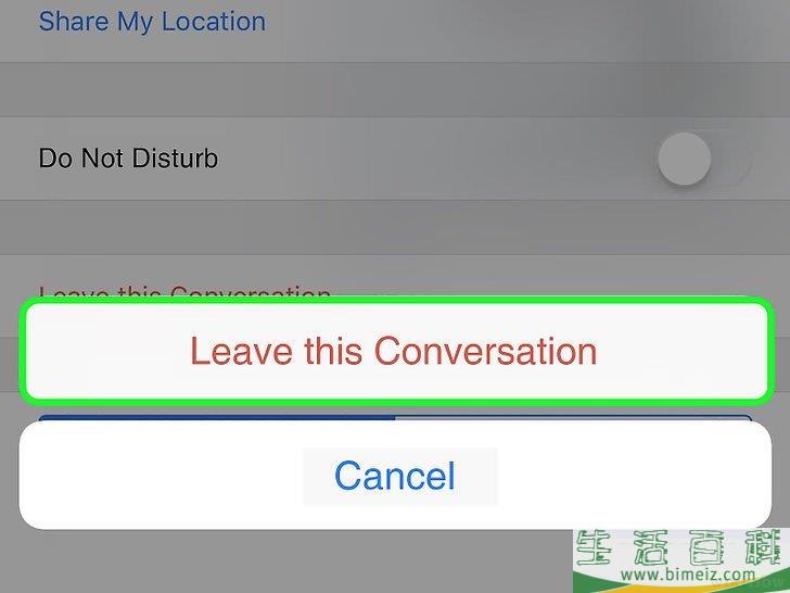 怎么结束短信聊天