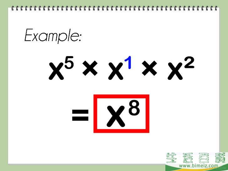 怎么计算指数乘法