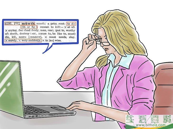怎么检测剽窃行为