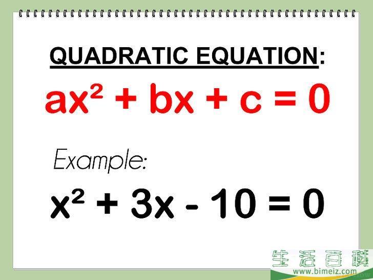 怎么求X轴的截距