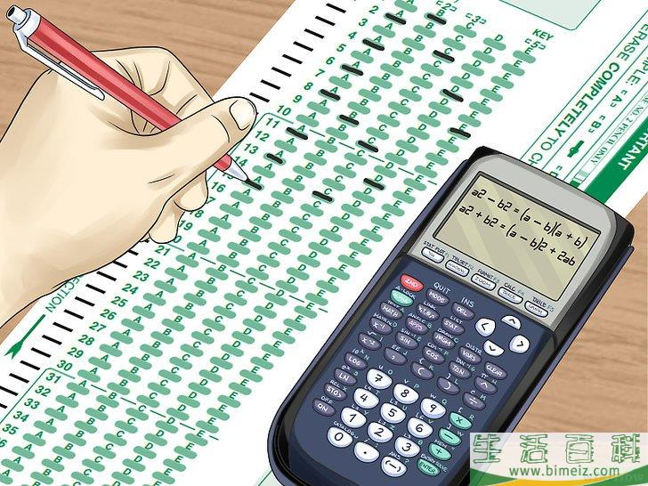 怎么在填涂答题卡的考试中作弊