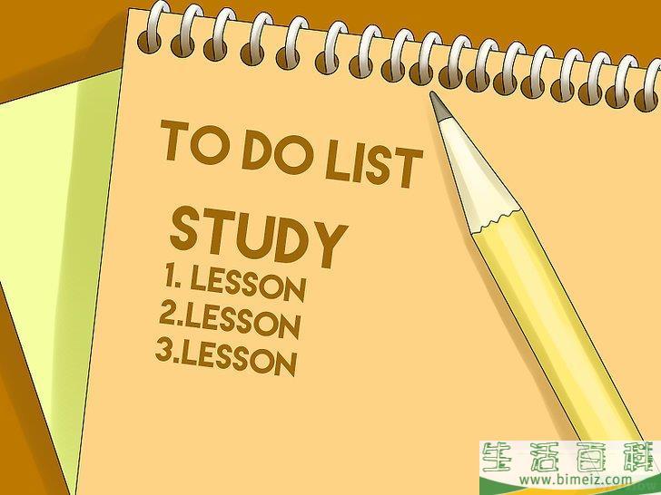 怎么安排好一天的学习