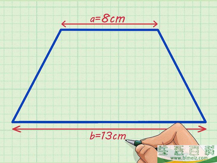 怎么怎么计算梯形的面积