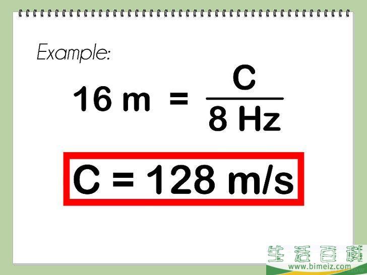 怎么计算波长