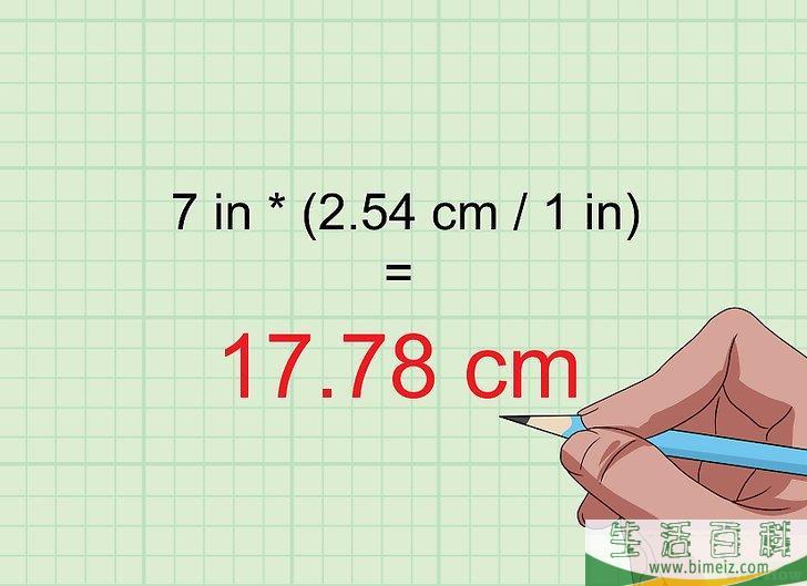 怎么将英寸换算为毫米