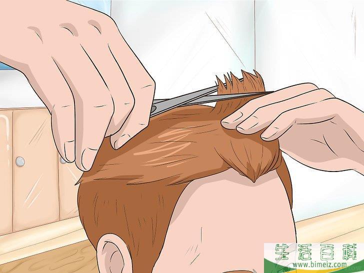 怎么自己理发