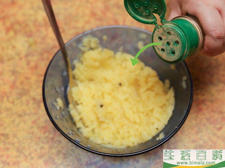 怎么制作土豆泥