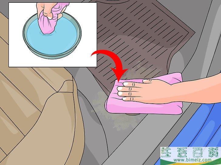 怎么去除车内的呕吐物
